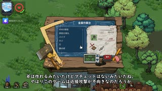【ZELTER】一般女性サバイバル物語 part.2