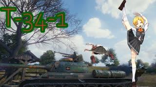 【WoT】秋津洲流戦車戦術part40