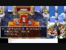 【生放送アーカイブ】DS版ドラゴンクエストⅥ~幻の大地~【パート8後】