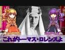【ゆっくり解説】世界の奇人・変人・偉人紹介【アラビアのロレンス】