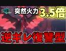 【実況】ポケモン剣盾 冠の雪原でたわむれる 逆ギレ復讐型ガ...