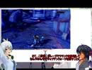 混沌双竜と行くラチェクラTHE GAME#2「共同戦線」