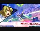 【EXVS2】妖精さんのプラマ in未熟プラマ 暁のダンプカー【アカツキ視点】
