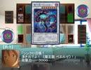 【まどか】Magia&Witch第20話(後編)【遊戯王】