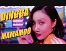 MAMAMOO ♋ DINGGA Performance_Video ✅字幕付