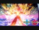 【ポケモン剣盾】究極トレーナーへの道Act294【バシャーモ】