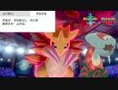 【超高火力】ダブルすなかきコンビが強い『ポケモン剣盾』