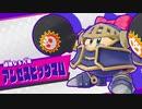☆【実況】カービィの大ファンが星のカービィ スターアライズを初見プレイ☆ Part16