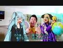 【VOICEROID夢日記】琴葉混沌夢記録part2【VOICEROID劇場】