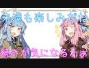 【VOICEROID劇場】琴葉茜と琴葉葵の日常#『石見銀山よりも眩しい』【琴葉劇場】