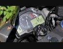 HONDA CBR600RR PC37 エンジン始動