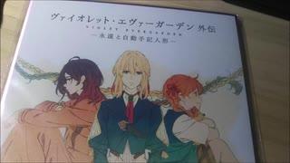 Etrenal Love【ヴァイオレット・エヴァーガーデン 外伝】【ファンメイドミュージック】
