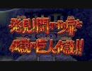 【ポケットモンスターソード】ワクワク☆ドキドキの伝説探検ツアーの始まり!伝説を求めてカンムリ雪原の大地をいざ!駆ける!!【実況】 その107