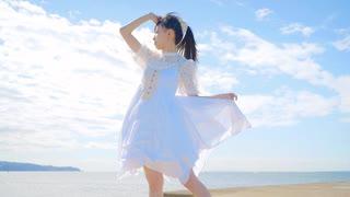 【かずは】White 踊ってみた【オリジナル