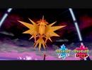 【ポケモン剣盾】究極トレーナーへの道Act295【サンダー】