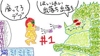 【ゆっくり / 解説付き】スーパーメトロイ