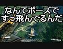 【Satisfactory】ありきたりな惑星工場#55【ゆっくり実況】