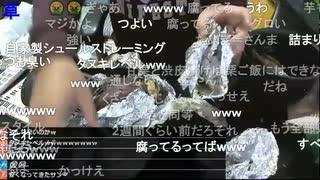 ◆七原くん2020/10/25 秋の収穫大感謝祭①