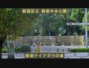 第228回『坂本冬美さんを一丸となって護りましょう』【水間条項TV会員動画】