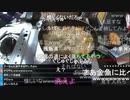 ◆七原くん2020/10/25 秋の収穫大感謝祭② 高画質版