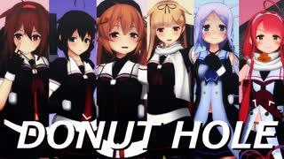 【MMD艦これ】白露型改二でドーナツホール
