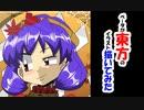 ベータが東方のイラスト描いてみた 八坂神奈子