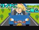 【実況】初心者から始めるブレイヴバーサス with青枠SL Part46【EXVS2】