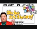 『SHIROBAKO』徹底解説#2〜音響監督と声優の仕事とは?