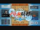 リアルタイムバトル将棋オンライン+銀星将棋