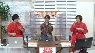 10月13日放送『(鯛)●●ファクトリー』第77回企画会議(6周年回) ゲスト:吉永拓斗さん