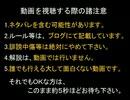【DQX】ドラマサ10のコインボス縛りプレイ動画・第3弾 ~ヤリ VS アトラス強~