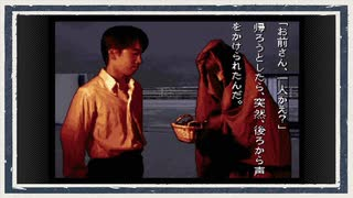 ◆学校であった怖い話 実況プレイ◆part104