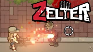 【ゆっくり実況】 拝啓 Zelter #2【Earl
