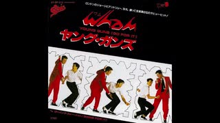 1982年10月04日 洋楽 「ヤング・ガンズ(Young Guns (Go for It))」(ワム! Wham!)