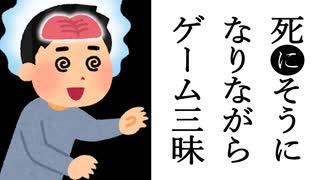 【39.9℃】体調不良あるある超高速35連発!