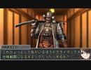 【シノビガミ】日本人と挑む「墓前にて」11