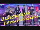 BLACKPINK ❌ LOVESICK_GIRLS Live_Performance [Jimmy_Kimmel_Live] ✅日本語字幕