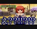 【ぐっない実況】ガチで恋するときめきメモリアル3【part.9】