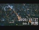 ショートサーキット出張版読み上げ動画6137