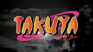 TAKUYA -タイト- 3話(後)