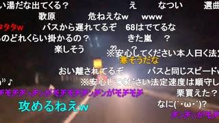 七原くん 2020/10/25 かえる チャット枠