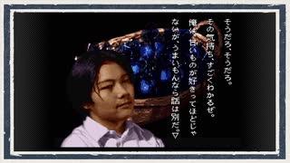 ◆学校であった怖い話 実況プレイ◆part105