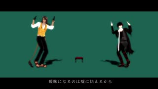 【MMD刀剣乱舞】初期政府直属組+αと1章~