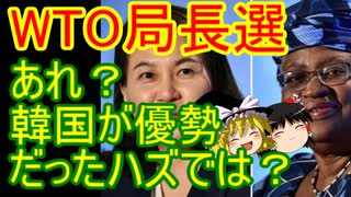 ゆっくり雑談 283回目(2020/10/28)