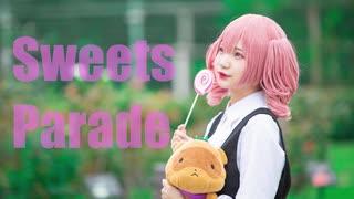【あいうえお菓子下♪】sweets parade 踊っ