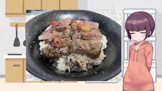 【謝米祭】きりたんの素敵な食卓 番外編【