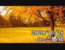 ショートサーキット出張版読み上げ動画6141