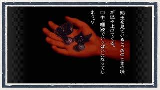 ◆学校であった怖い話 実況プレイ◆part106