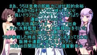 【ドラクエ3】あなたはエッチなメスガキ