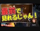 【DbD】高森奈津美、キラーの凶行を最前で見てしまう【明るいデドバイ#14】
